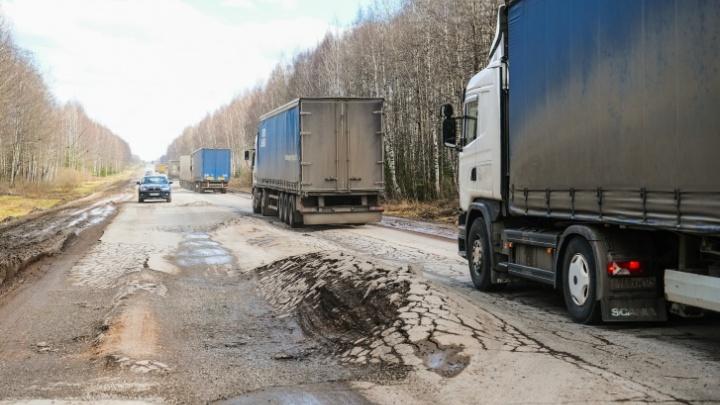 В Росавтодоре рассказали, когда отремонтируют федеральную трассу под Нытвой