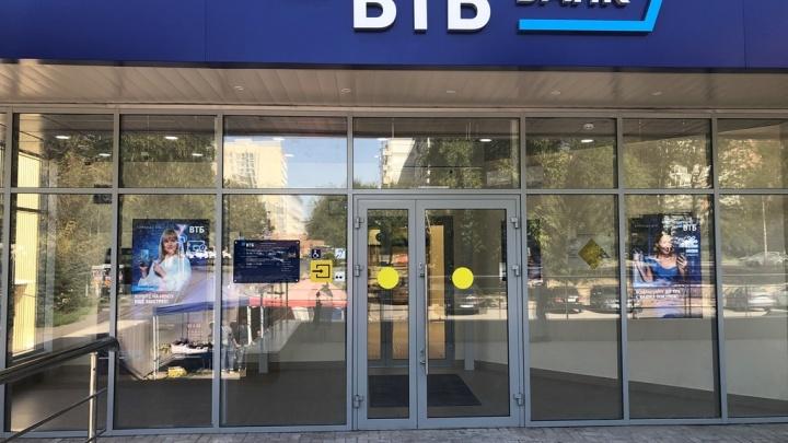 ВТБ расширил сеть обслуживания в Ростове-на-Дону