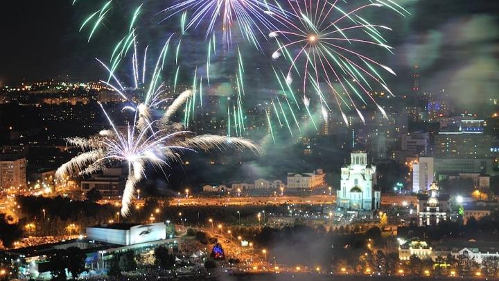 В Екатеринбурге 24 июня запустят салют в виде «цветного паука с кольцом» и «синего пиона»