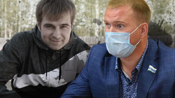 «Держал в руках ружье, стрелял»: появились результаты полиграфа по делу свердловского депутата Коркина
