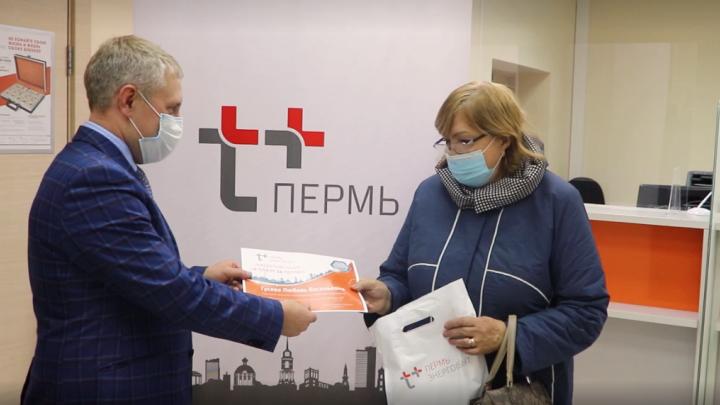 Жители Перми выиграли по 2000 рублей, вовремя оплачивая счета за тепло и горячую воду