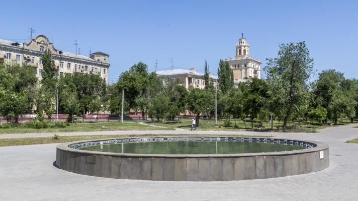 В Волгограде открыли после ремонта фонтан-убийцу