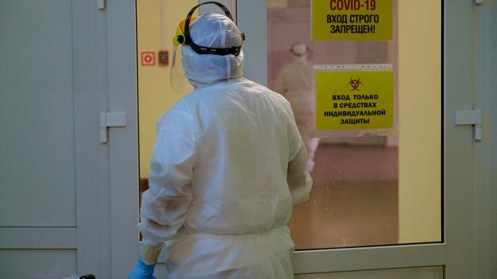 В Роспотребнадзоре рассказали, где в Прикамье выявили новых зараженных COVID-19