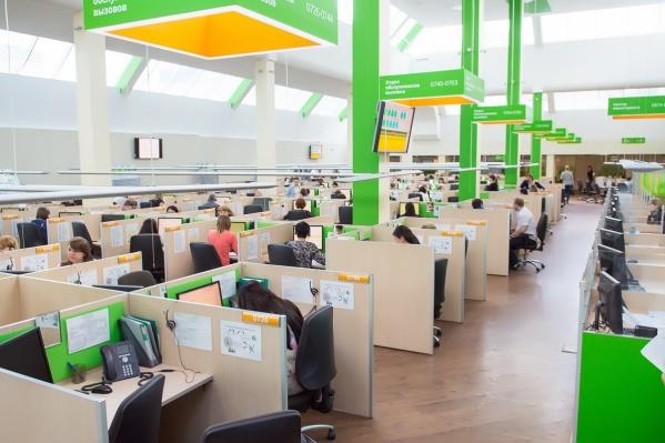 Сотрудники контактного центра не взаимодействуют с клиентами Сбербанка напрямую