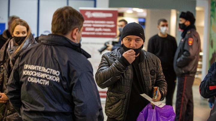 Как проверяют маски в новосибирском аэропорту — показываем это в 10 кадрах
