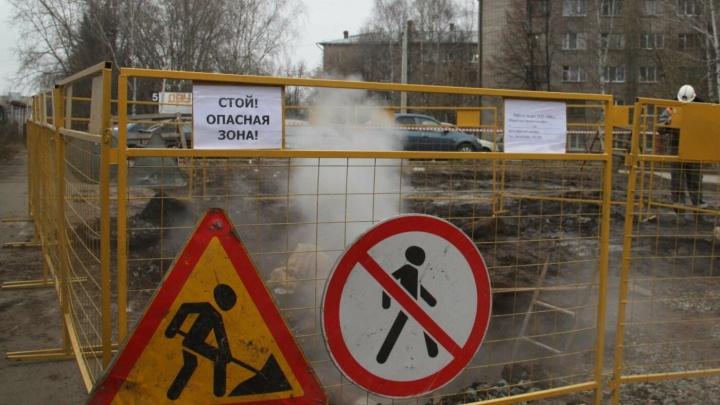 Екатеринбургские энергетики заставят владельцев снести киоски и автосервисы, построенные на теплосетях
