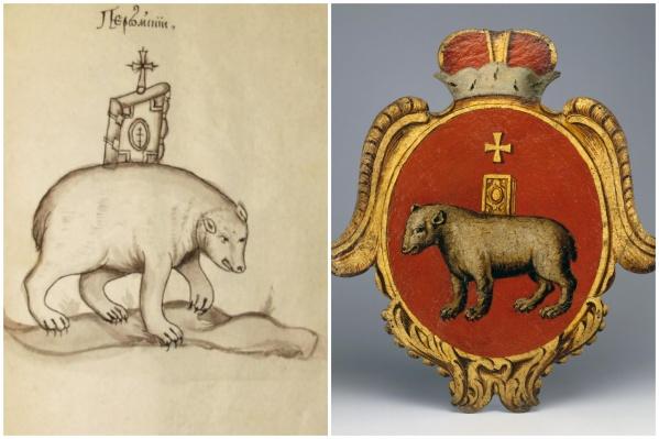 Когда-то символ пермских земель изображали так