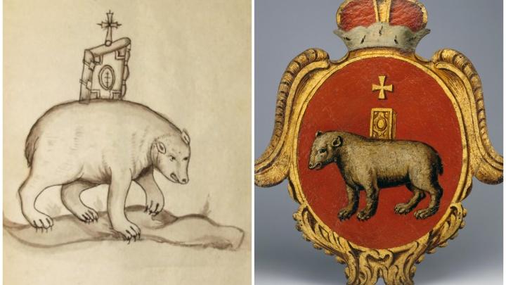 Соболь, лиса или медведь? Как менялся пермский символ на протяжении столетий