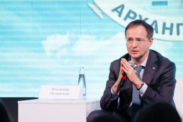 Владимир Мединский во время выступления на форуме в Архангельске<br>