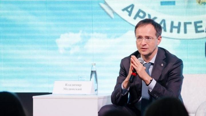 В Архангельске Мединский ответил, как стать помощником президента