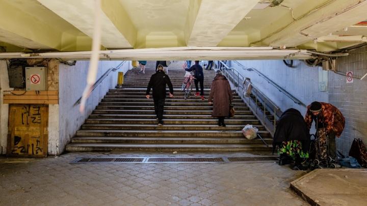 Глава Перми пообещал отремонтировать подземный переход у Центрального рынка