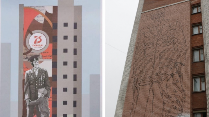 В Архангельске готовят стрит-арт на стене жилого дома в честь 75-летия Победы