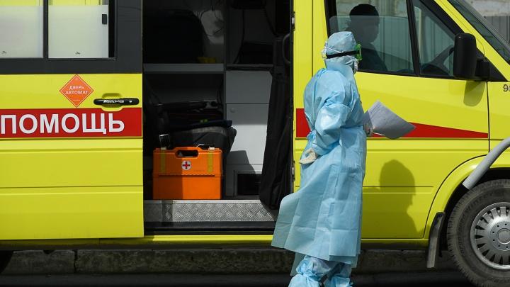 В Северодвинске зарегистрировали уже 553 случая коронавируса