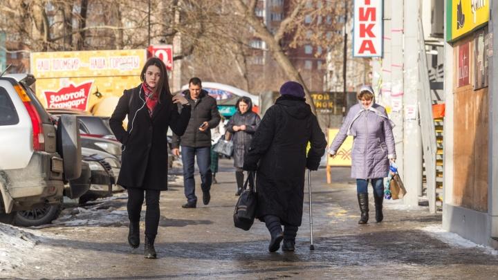 Средняя зарплата новосибирца — 38 тысяч рублей. А как на самом деле? Анонимный и честный опрос НГС