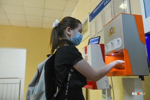 В Екатеринбурге 74 класса в школах ушли на карантин из-за ОРВИ, еще 22 класса — из-за коронавируса