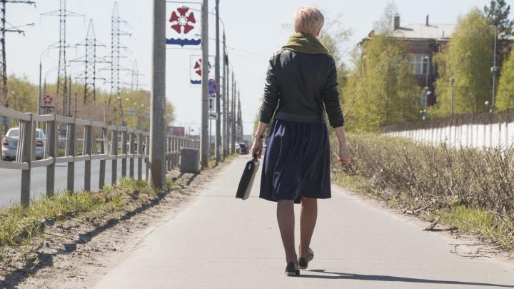 Госслужащих из Северодвинска, которые ездили на работу в другие города, переведут на удаленку