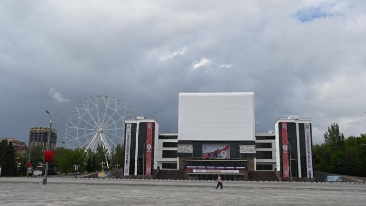 В Ростове объявили штормовое предупреждение