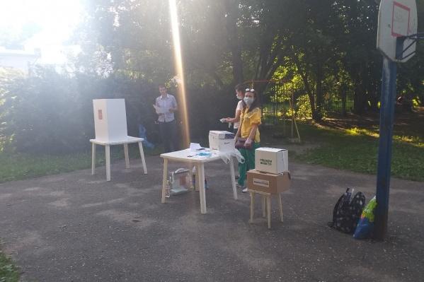 Ярославцы не очень активны в голосовании за главный документ страны