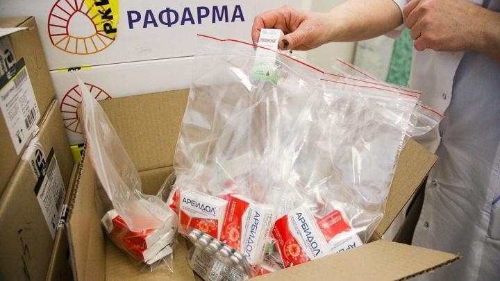 В Тюменской области начали выдавать бесплатные антиковидные лекарства