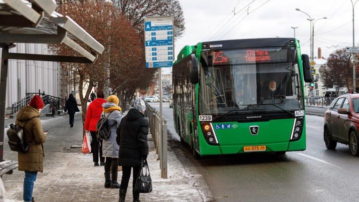 Вновь на высоте: как Екатеринбург стал лидером России по качеству общественного транспорта