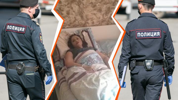 Прикованную к кровати тюменку оштрафовали за нарушение режима самоизоляции в Москве