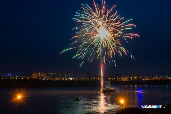 Из-за коронавируса праздничный фейерверк перенесли с 9 мая на 24 июня