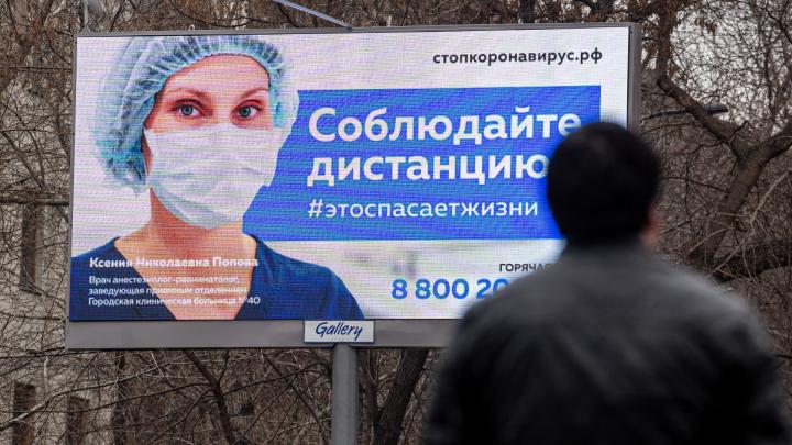 В оперштабе России подтвердили 71 случай COVID-19 в Архангельской области