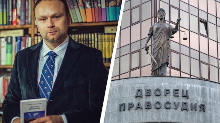 Суд оставил уральского политолога Федора Крашенинникова под арестом за пост в соцсетях