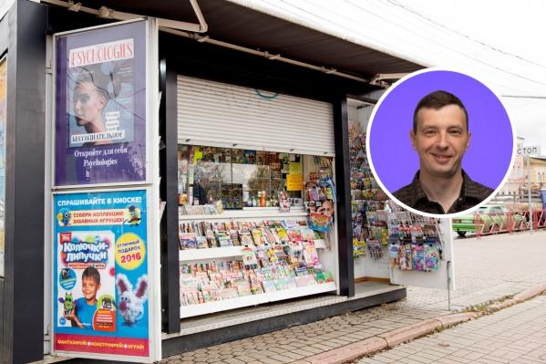 Владимир Смирнов выиграл в лотерею сначала во сне, а потом в реальности