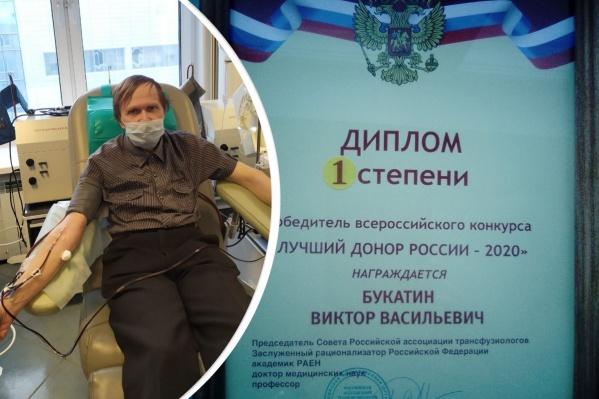 """Сегодня Виктор Букатин сдал кровь в&nbsp;<nobr class=""""_"""">25-й</nobr> раз за год"""
