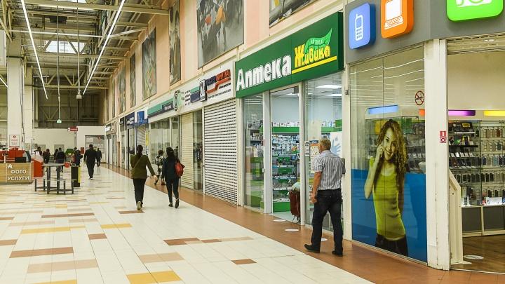 «Это смешно — в пятницу вечером написать про открытие»: торговые центры — о работе с 1 августа