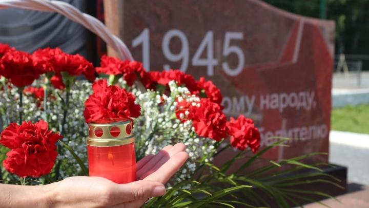 «В память о тех, кто погиб»: СУЭК поддержал серию патриотических мероприятий к юбилею Победы