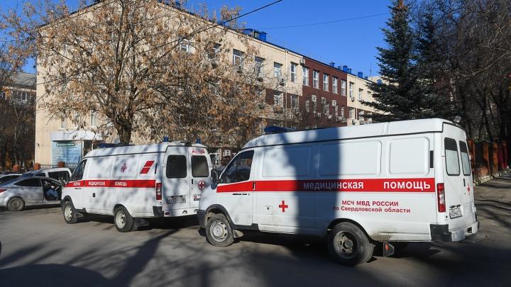 В Свердловской области подтвердилось еще 213 случаев заражения COVID-19