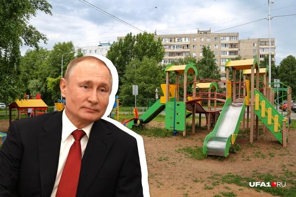 В курсе ли Владимир Владимирович о существовании этих площадок, неизвестно