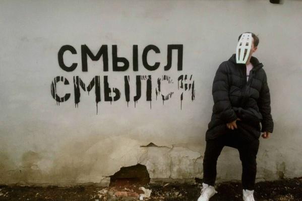 Эту работу организаторы сделали в Екатеринбурге несколько недель назад совместно с изданием «Вторая ветка»