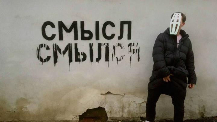 В Екатеринбурге устроят фестиваль, зрителям которого придется погулять по заброшкам