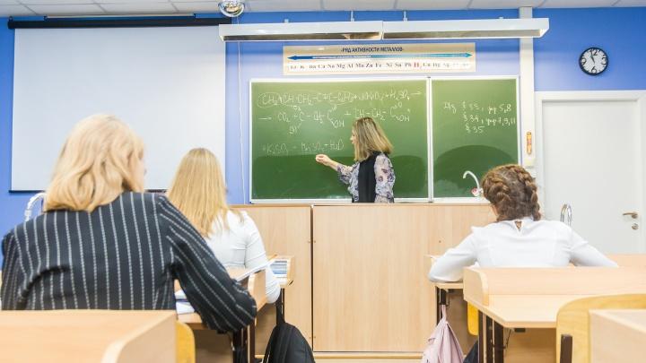 Стали известны планы властей Самарской области о переводе школ на дистанционное обучение