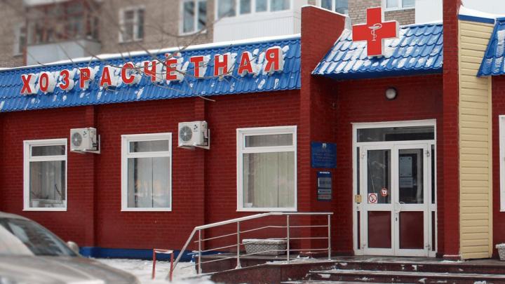 В Уфе главного врача хозрасчетной поликлиники сняли с должности