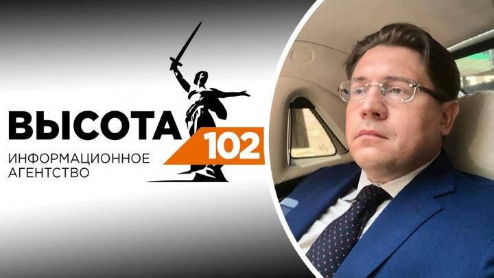 Московский адвокат экс-генерала СК РФ Дениса Никандрова купил «Высоту 102» в Волгограде