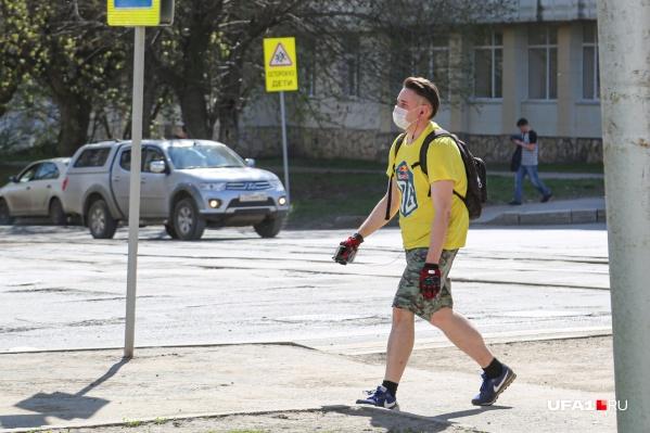 Пока режим самоизоляции действует в Челябинской области до 11 мая