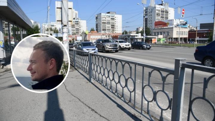 Борьба с пробками за счёт стариков и инвалидов: почему в Екатеринбурге убирают пешеходные переходы