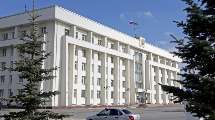 В правительстве Башкирии произошли первые кадровые перестановки