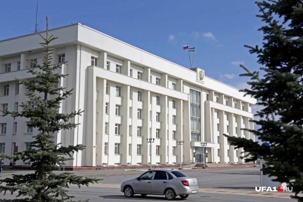 В правительстве Башкирии готовят кресла для руководителей крупнейших промышленных предприятий республики