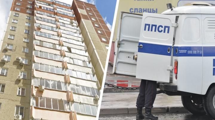 В Екатеринбурге 11-летний мальчик выпал из окна 16-этажки и погиб. Мама забрала у него вейп