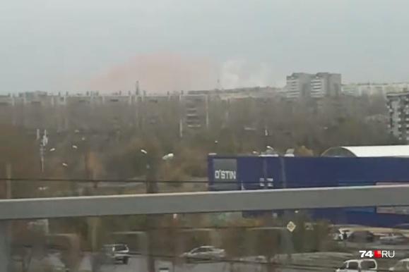 Красный дым заметили жители ЧМЗ