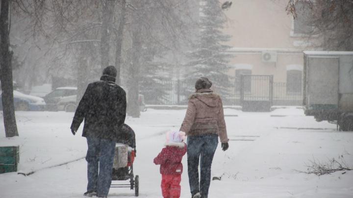 Мороз или лужи? Смотрим, какая погода ждет уфимцев на предпоследней рабочей неделе 2020 года