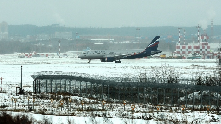 Всех россиян вернут в страну: Россия ограничила авиасообщение с Южной Кореей из-за коронавируса