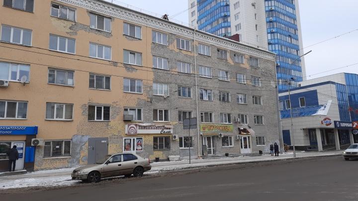 В Кургане провалили поручение Шумкова по ремонту фасадов домов
