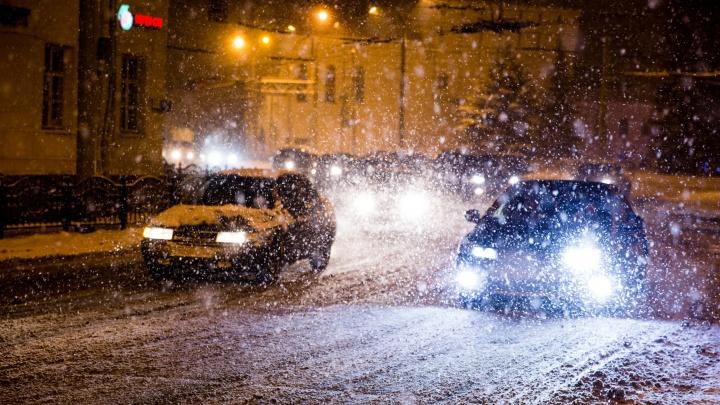 "«Натиск циклона ""Сара"" усилится»: ярославцев предупредили о проблемах на дорогах в утренний час пик"