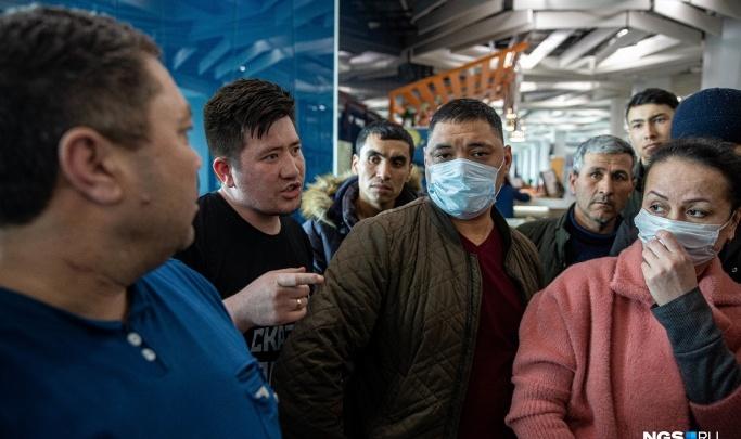 Дождались: жителей Узбекистана, застрявших в Толмачёво на несколько дней, отправят домой